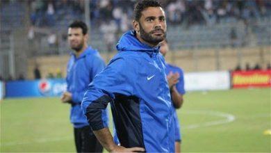 Photo of محمد عبد المنصف يفكر فى اعتزال كرة القدم فى هذه الحاله