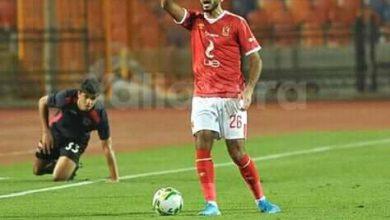 Photo of قيد كهربا لاعب الأهلي في القائمة الأفريقية