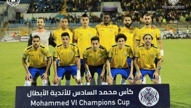 Photo of 20 لاعبآ في قائمة الاسماعيلي لملاقاة الإنتاج الحربى