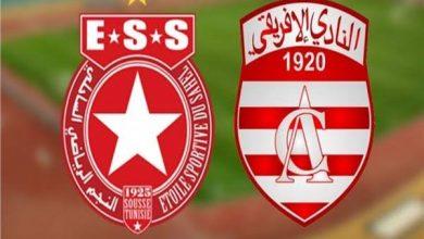 Photo of مشاهدة مباراة النجم الساحلي والإفريقي بث مباشر اليوم 4 / 1 / 2020