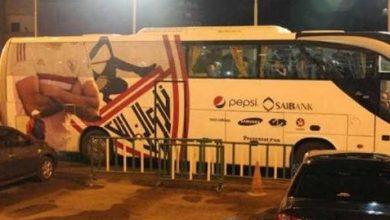Photo of حافلة الزمالك تصل إلى إستاد السلام لمواجهه مازيمبى