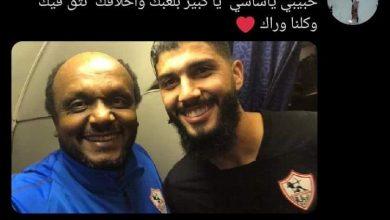 Photo of اسماعيل يوسف يدعم فرجاني ساسي