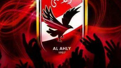 Photo of النادي الأهلي يتلقى تأكيداً من اتحاد الكرة باعتباره الفائز على لاعبي الزمالك