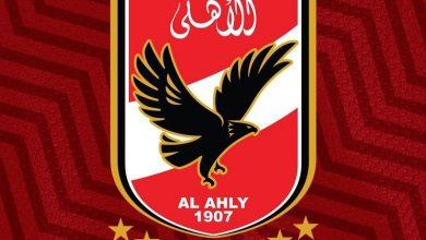 Photo of جدول مباريات النادي الأهلي شهر مارس من العام الجاري 2020