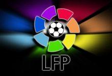Photo of مواعيد مباريات الدوري الإسباني