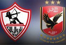 Photo of تظلمات بشكل رسمي من نادي الأهلي والزمالك على عقوبات السوبر