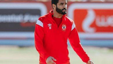 Photo of هل سينتقل صالح جمعة لاعب النادي الأهلي للزمالك؟